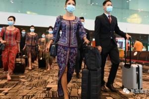 新航机组人员到处飞 家属担心他们受感染