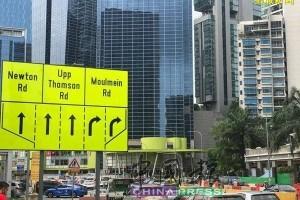 ◤新国CCB◢ 新国部长:新加坡疫情在刀刃边缘