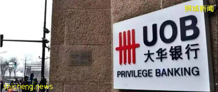 新加坡银行前职员失信超过190万元,被判7年