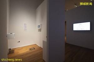 臀照展惹争议 美术馆道歉