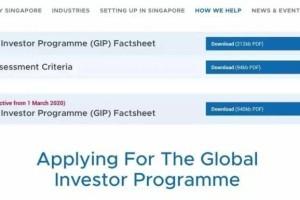 重要通知:新加坡移民涨价在即,你还在观望吗