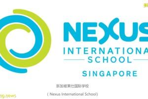 新加坡国际学校推荐之莱仕国际学校