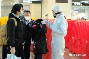 【9月23日报】佛山出现境外输入病例来自新加坡!避免跨境旅游