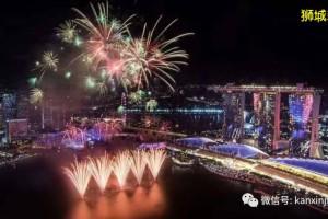 疫情笼罩2020新加坡国庆,绚烂烟花全岛怒放,祈祷平安,瘟疫退散