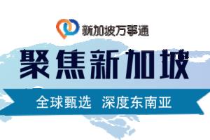 如果李光耀还在,他会如何带领新加坡战胜新冠肺炎