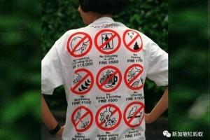 """一向以严刑峻法为豪的新加坡,是不是越来越""""仁慈""""了"""