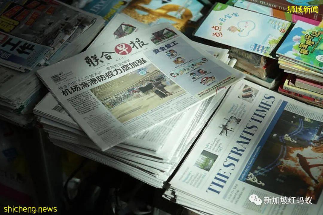 """推动新加坡传统媒体转型""""太沉重"""" 各利益相关者都手拿一把尺"""