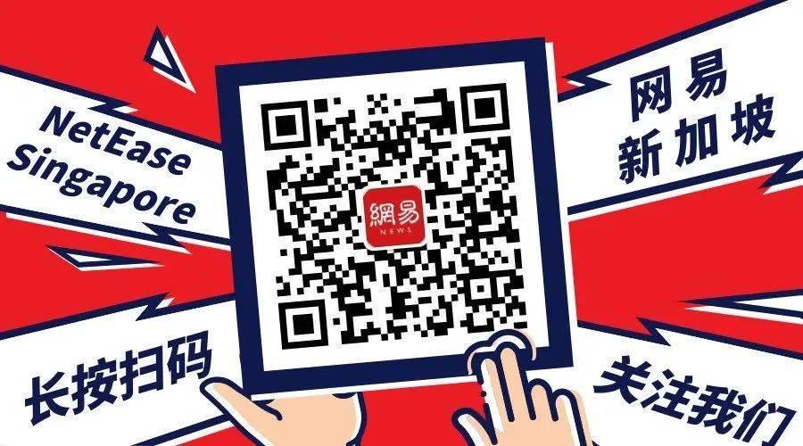 中国建设银行新加坡分行举行特许全面银行牌照揭牌仪式