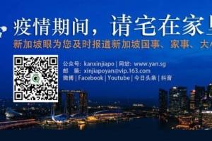 李显龙总理:除了对抗新冠,新加坡还应保障落实长远计划