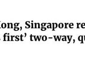 下个月!新加坡和中国香港互开旅游!无需隔离!内地游客经香港可以来了