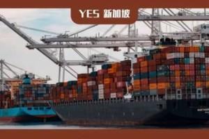从新加坡如何寄东西回中国?需要多久