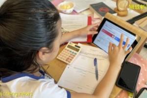 新加坡教师节,七名教师获卓越教师总统奖,教育部表示将改善教师工作环境