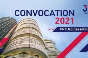 南洋理工大学举行2021届线下毕业典礼,新加坡总统出席