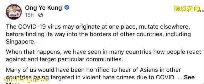 """新加坡总理、部长带头怒怼的""""全民公敌"""",被抓了"""