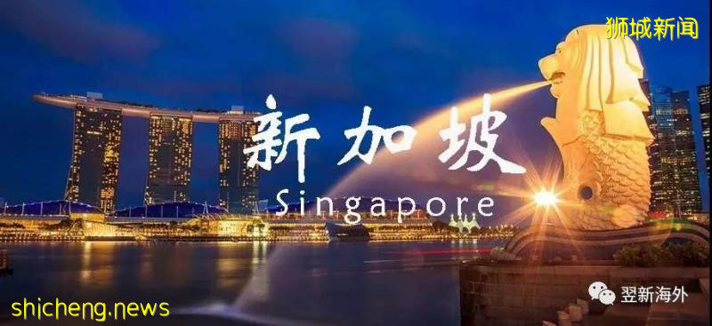 免试入学新加坡政府学校的唯一机会!新加坡小一直入申请即将开始