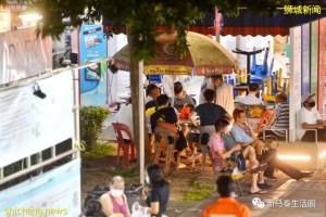 新加坡不少长者违例公共场所群聚!聊天、赌博、下棋、没戴口罩
