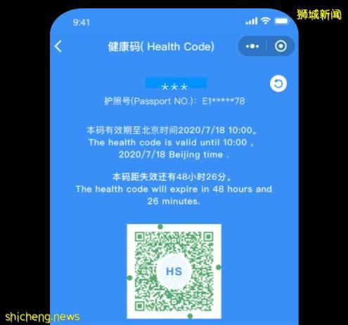 接种外国疫苗也可以申请回中国了!众人期待新加坡与中国双向免隔离