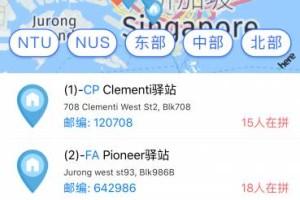 打折到9月底 中国到新加坡集运全岛最低价来袭