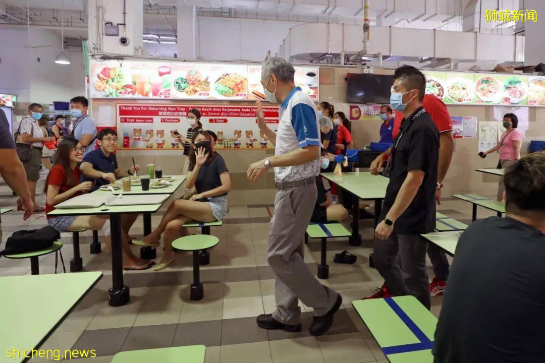 李显龙总理宣布放假五天!这些地方有概率偶遇总理哦