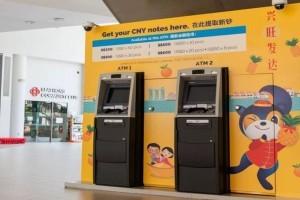 原来在新加坡银行开户有这些优势,开户攻略请收好