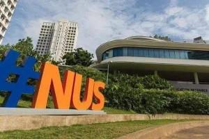 【教育】新加坡四所公立大学介绍