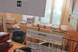 被马劳投诉怠慢 最高专员署:每本护照都保工作救家庭