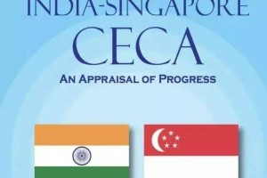 新加坡投资移民介绍