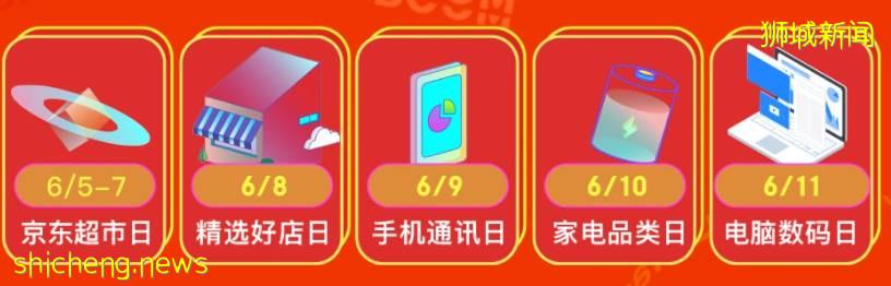 今天起!全岛沸腾!中国的这个节日在新加坡彻底火了