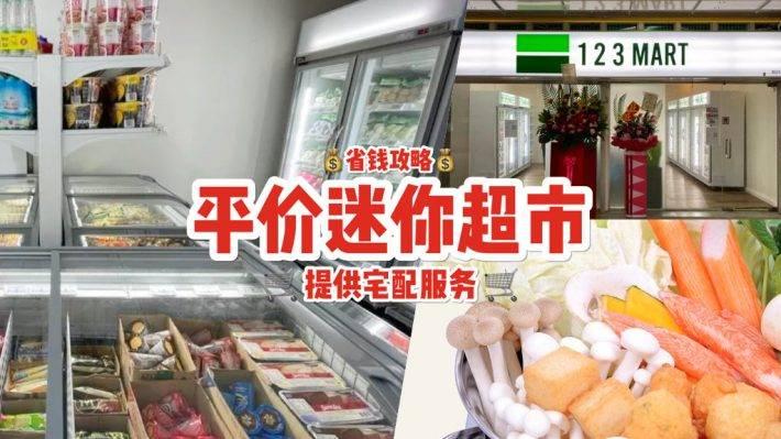 在新加坡开办公司的好处有哪些,可以减免税