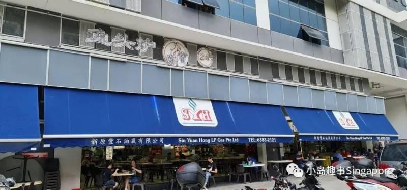 新加坡超高人气的潮州香饼搬迁新店啦!!Woodlands门店9月17日正式开业