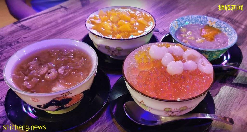 """Tian Wang  甜旺咖啡馆 充满麻将主题的甜品店!吃完甜品""""旺旺旺"""""""