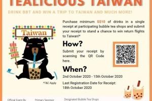 台湾观光局活动注册截止要到啦~喝了奶茶还没注册的小伙伴别忘了哦