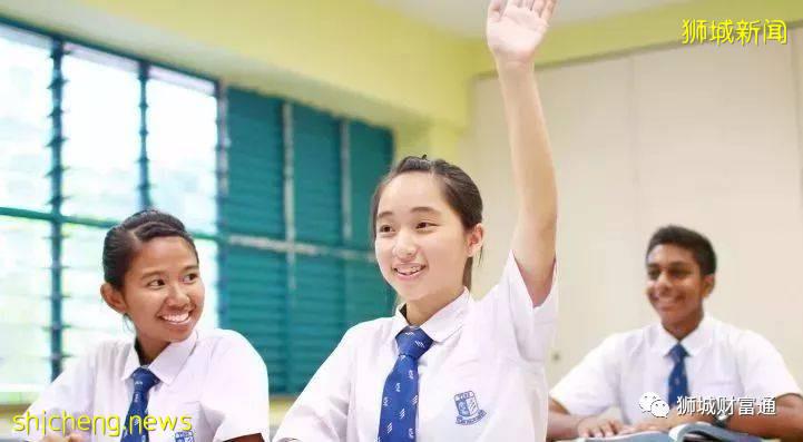 干货分享  新加坡都有哪些重点小学