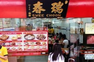 瑞春 (Swee Choon) 点心在淡滨尼开厨房啦!点心吃起来