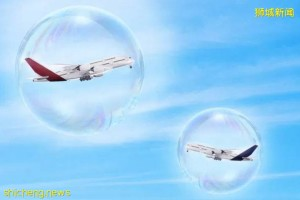 """""""新澳泡泡""""来了!下周或能互免隔离旅游!附机票、酒店价格"""