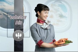 """本地又一航空主题餐厅""""Lobster Air""""!爱吃龙虾的请有序排队登机"""