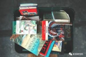 """新加坡宝妈的""""断舍离""""秘籍:捐旧书的新选择"""