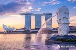 关于新加坡的冷知识