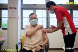【新加坡新闻】新加坡放宽年长者接种条例 华裔老人排队打新冠疫苗