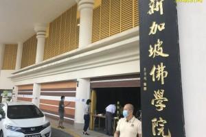 ◤新国CCB◢ 宗教场所今起开放 光明山普觉禅寺