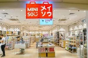 """这家新加坡随处可见的""""日本商店""""竟然是广州的"""