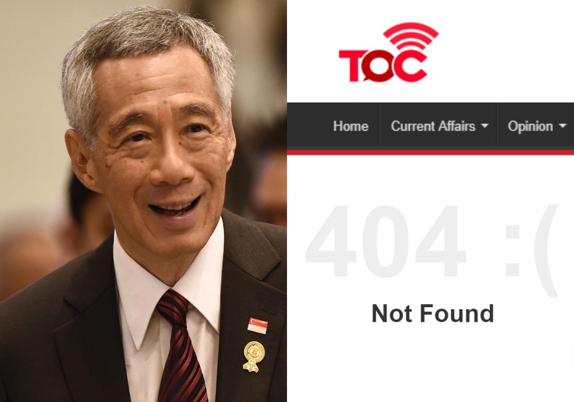 不告弟妹不代表不告你 李显龙要求网媒撤下诽谤文章