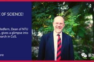 新加坡NTU  理学院