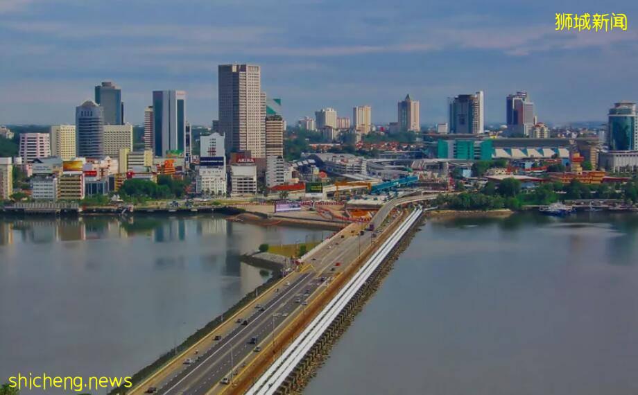 封锁了近两年的新马大堤要开了?新加坡已经在搞专属停车场啦