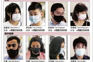 1月15日,新加坡疫情:新增30,其中社区1起,输入29起