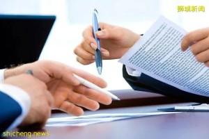 【新加坡公司注册小知识】在新加坡签署服务协议需要注意哪些
