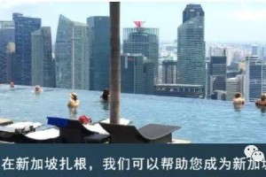 2030年新加坡将变成这样,全岛花园扩建、新建走廊和连道