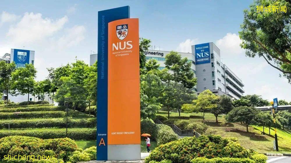 新加坡6所公立大学高考录取分数全在这!达不到的可以这样做