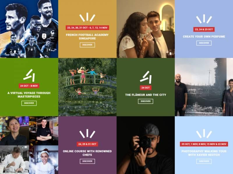 """""""Voilah!法国新加坡文化节"""",滨海湾花园虚拟现实(VR)体验成一大亮点"""