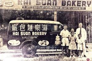 """从馒头到啰地到面包——探索新加坡华语的""""面包""""物语"""